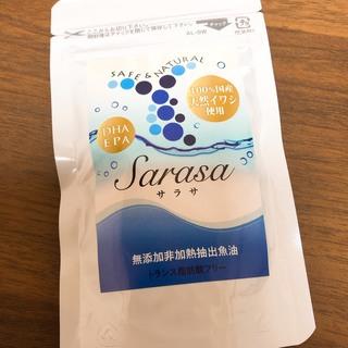 sarasa1.jpg